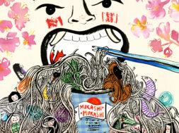 Mukashi Mukashi – copertina RIT